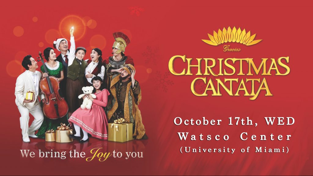 be part of an unforgettable evening filled with cherished music magical stages and passionate performances that will leave you breathless - What Is A Christmas Cantata